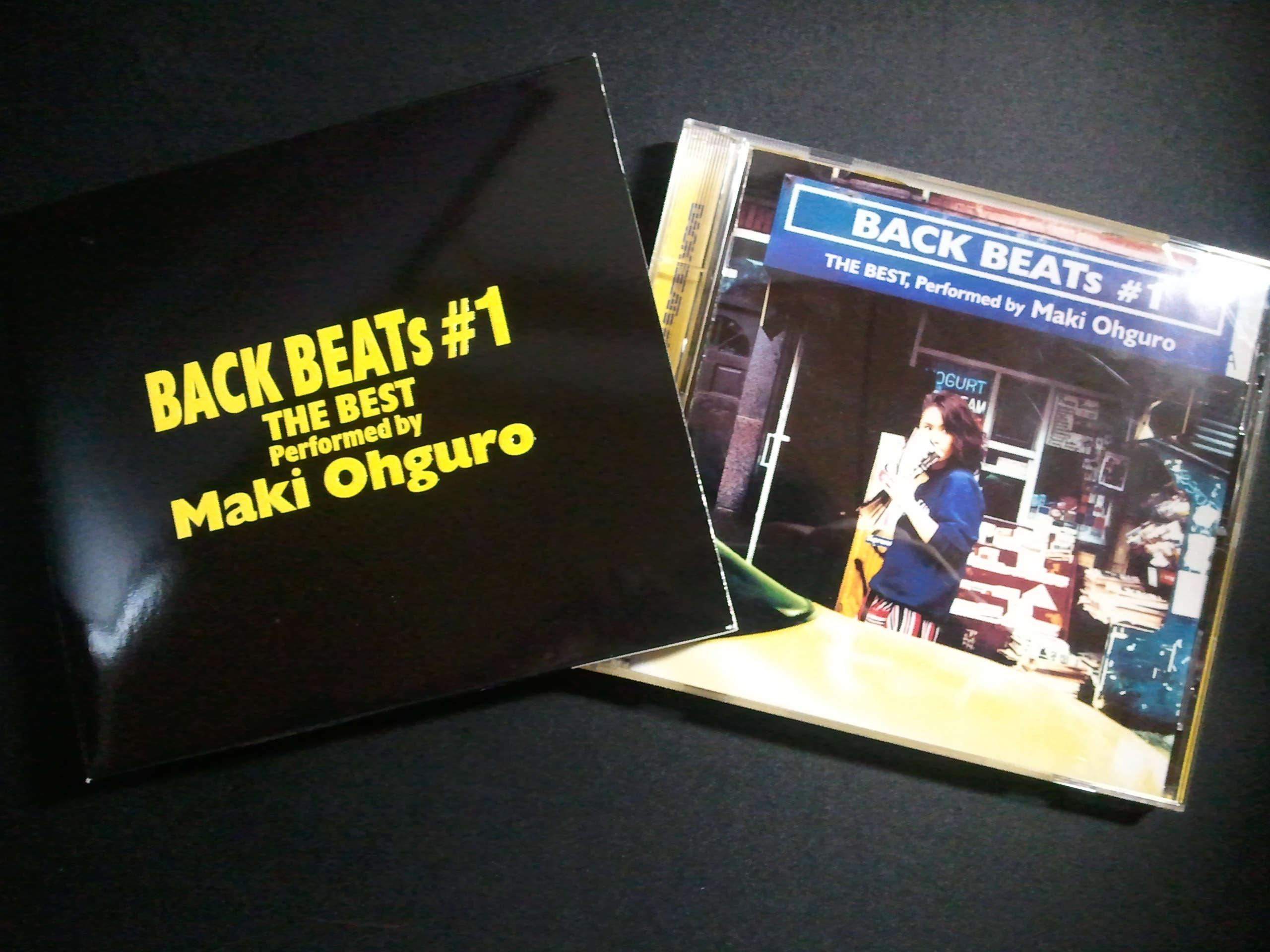 大黒摩季 Back Beats #1