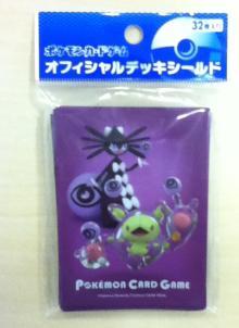 ポケモンカード3