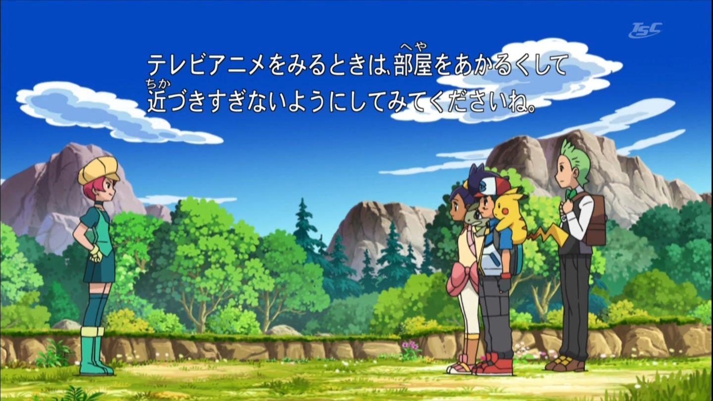 時の神殿/影の宮殿2 : アニメポケモンbw第33話 「ドラゴンバスター登場