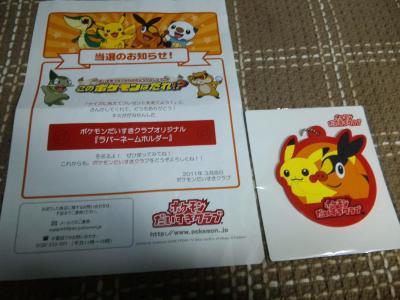 pokemoncafe100.jpg