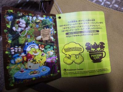 pokemoncafe15_20110529130937.jpg