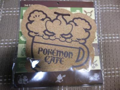 pokemoncafe7_20110529125208.jpg