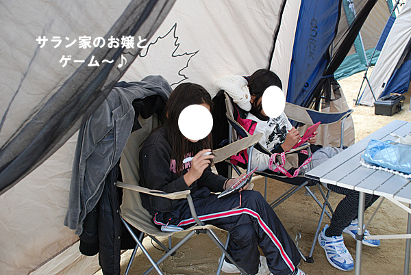DSC_7512.jpg