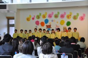 DSC_0462_入園式