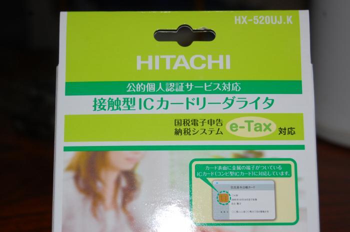 6_20090311225624.jpg