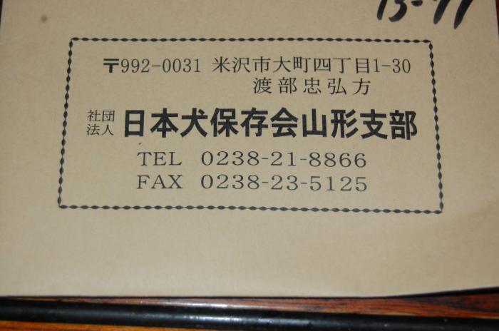 9_20090320214323.jpg