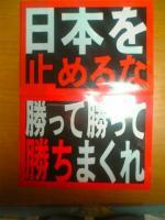DVC001480001.jpg