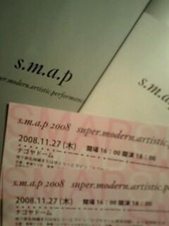 20081130220930.jpg