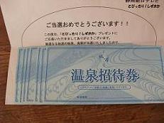 DSCF0859_20090131180533.jpg