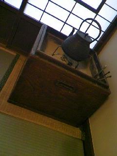 一條旅館の炉