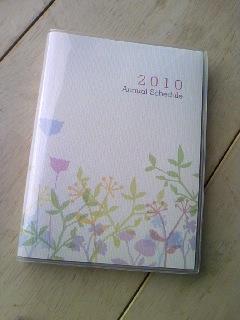ベルメゾンの手帳