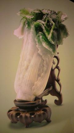 故宮博物館で一番名高い水晶でできている白菜です