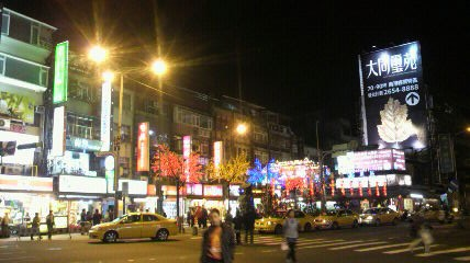 松山エリア餃河街観光夜市入口遠景