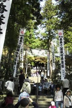 華厳寺本堂階段.jpg