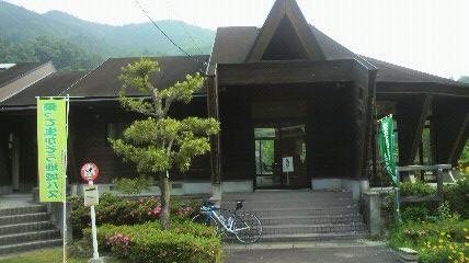 池島川の駅