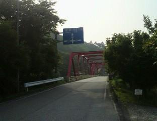 下川島橋から県道33号線