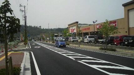 大正村のバロー