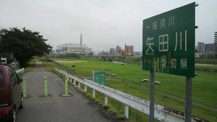 千代田橋右岸堤防折り返しです
