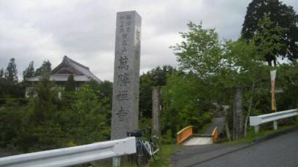 飯高観音山門