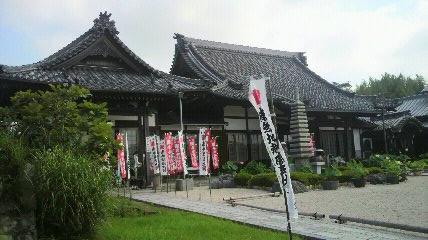 知多西国11番安楽寺