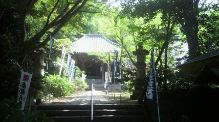知多西国12番高讃寺