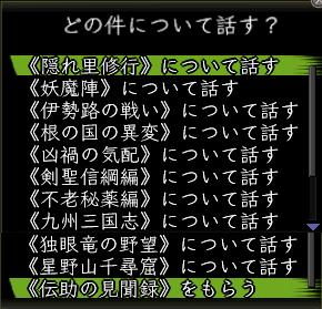 続・中級者クエスト2.jpg