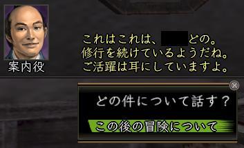 続・中級者クエスト.jpg