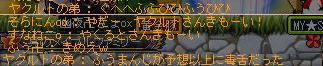 02_yakurutokimoi.png