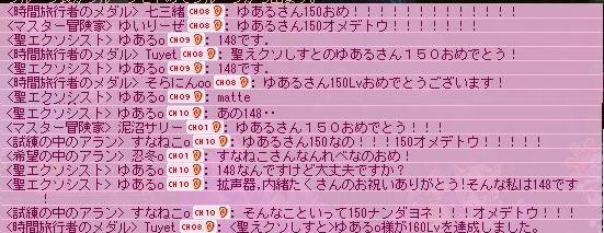 22_yuaru150.png