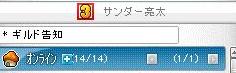 40_inritu.png
