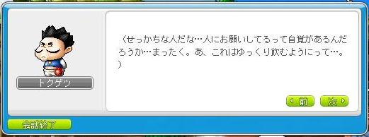 tokugetu1.png