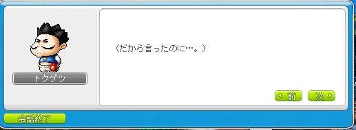 tokugetu3.png