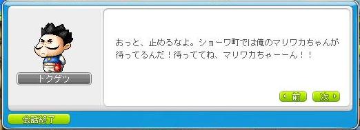 tokugetu7.png