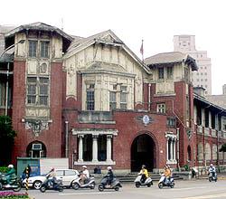 台湾総督府交通局鉄道部