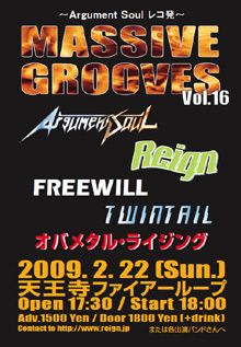 Massive Grooves Vol.16