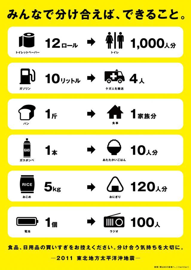 No-Kaishime.jpg