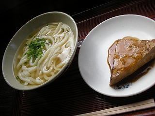 udon 001