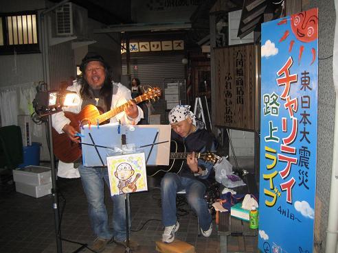 六角橋チャリティ初日 020
