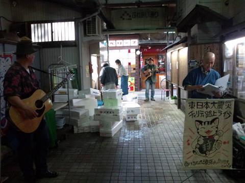 コピー ~ 六角橋チャリティ二日目 025