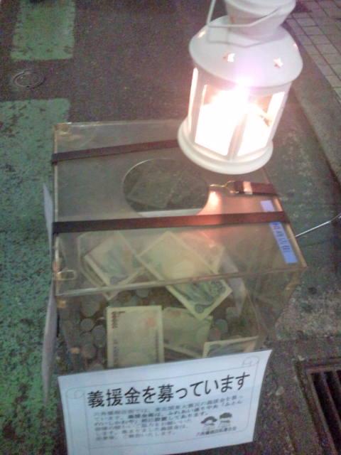 六角橋チャリティ二日目 035