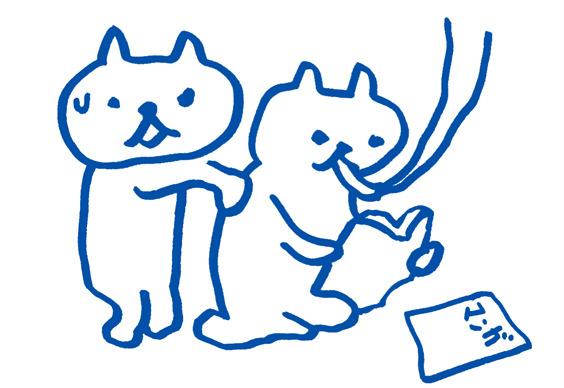猫企画さん