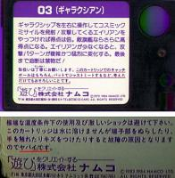 0419namuko.jpg