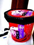 和ごころ~紫芋~