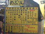 2012_0211牡蠣小屋0012