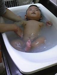 きつきつ沐浴
