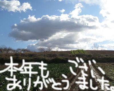 蜷咲ァー譛ェ險ュ螳・1_convert_20081231200254