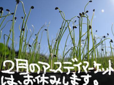 蜷咲ァー譛ェ險ュ螳・2_convert_20090219102944