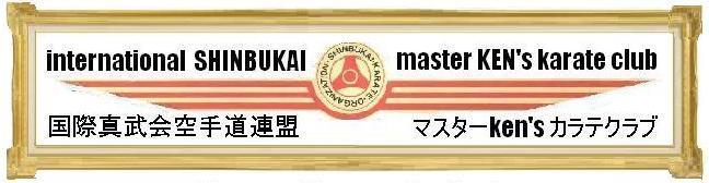 shinbukaibanar.jpg