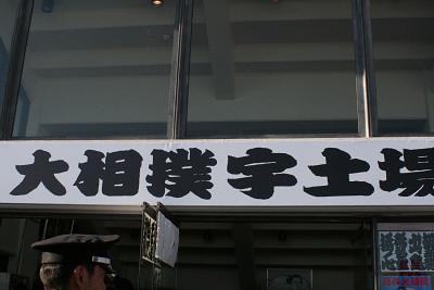 20081232.jpg