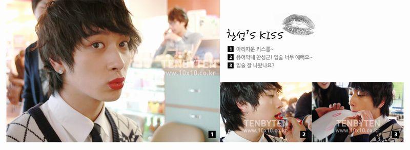 kissits2pm (5)